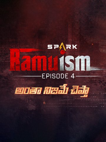A SPARK OF RAMUISM(EPISODE-4)