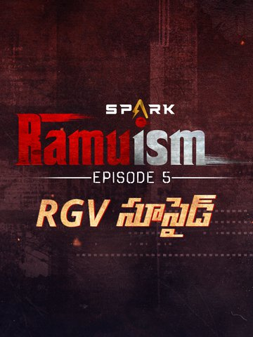 A SPARK OF RAMUISM(EPISODE-5)