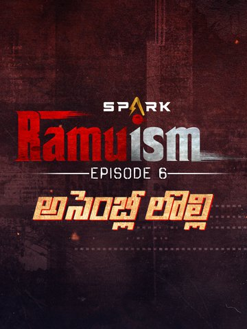 A SPARK OF RAMUISM(EPISODE-6)