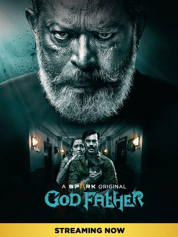 GOD FATHER(Telugu)
